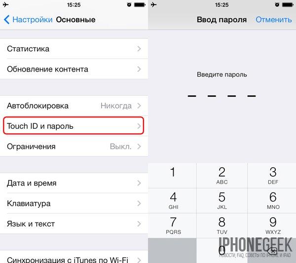 Как обойти айклауд на айфоне 5s