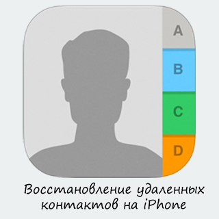 как найти удалённые фотографии в телефоне