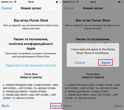 Как сделать apple id без кредитной карты фото 80