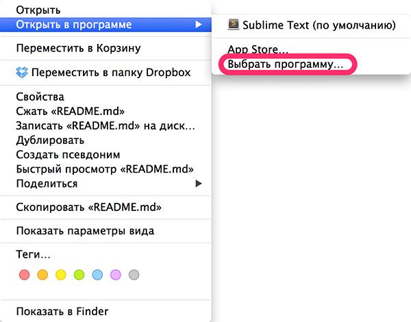 Программу которая открывает файлы ipa