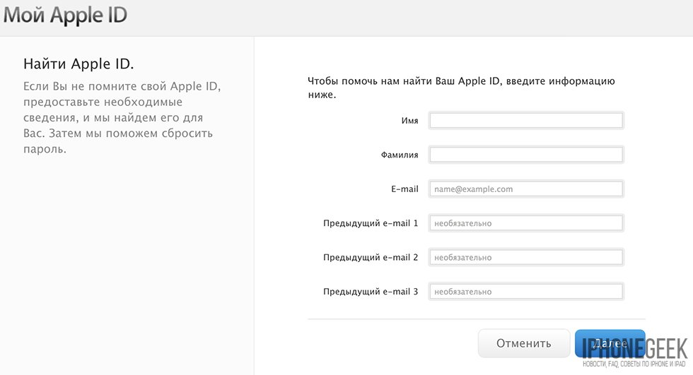 Все что вам нужно знать об apple id что такое apple id для чего  Все что вам нужно знать об apple id что такое apple id для