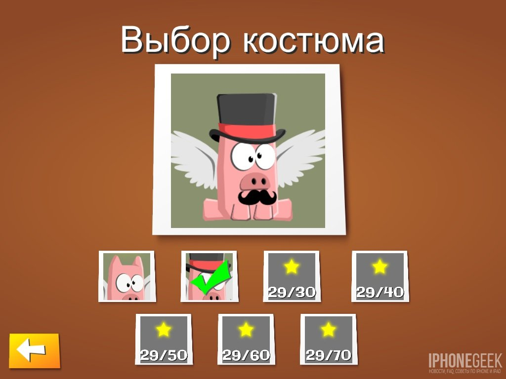 Pigs Can't Fly для iPad