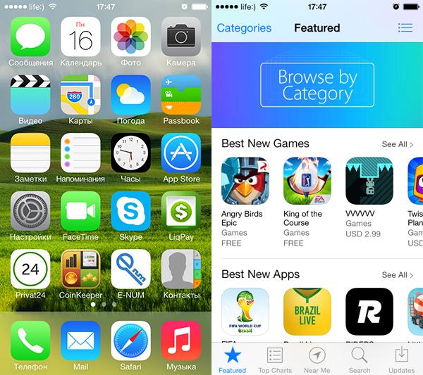 App Store приложение скачать бесплатно - фото 4