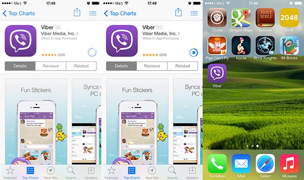 иконка app store: