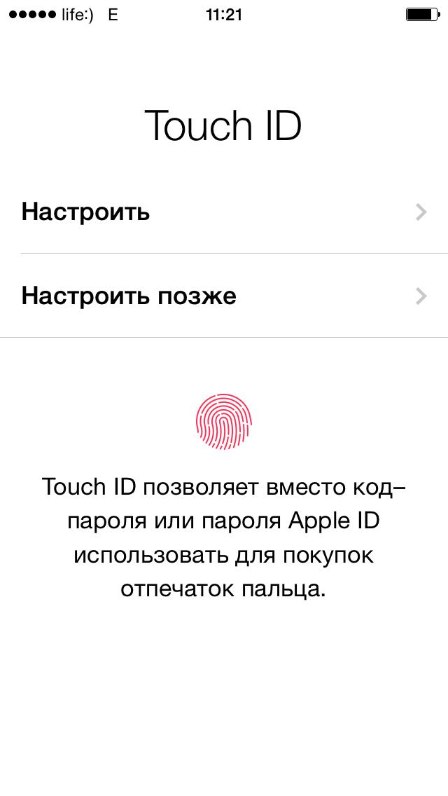 Настройка Touch ID и пароля