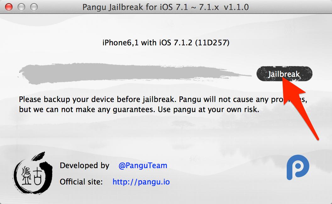 "Для начала джейлбрейка iOS 7.1.2 нажмите ""Jailbreak"""
