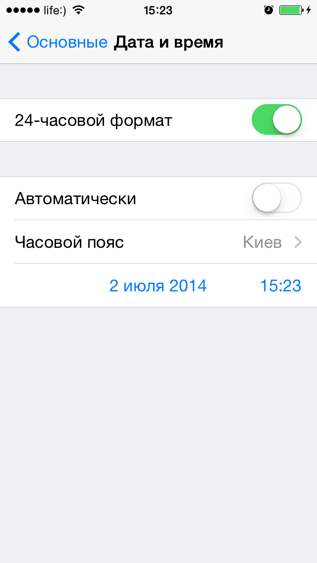 ssh rd rev04b iphone 4s
