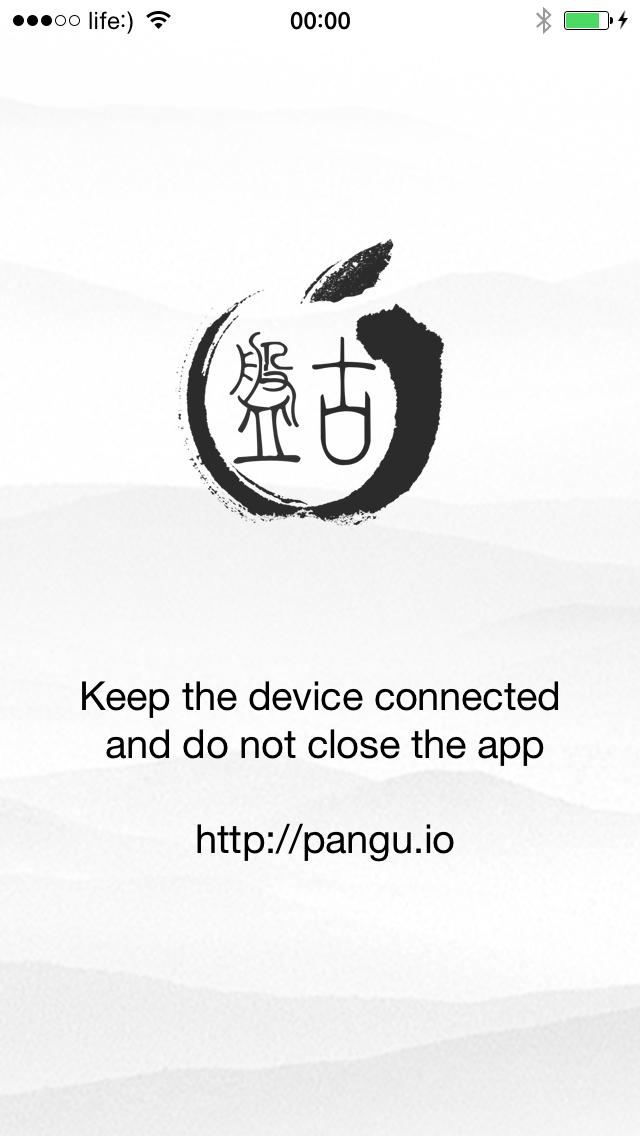 Работа Pangu на iPhone