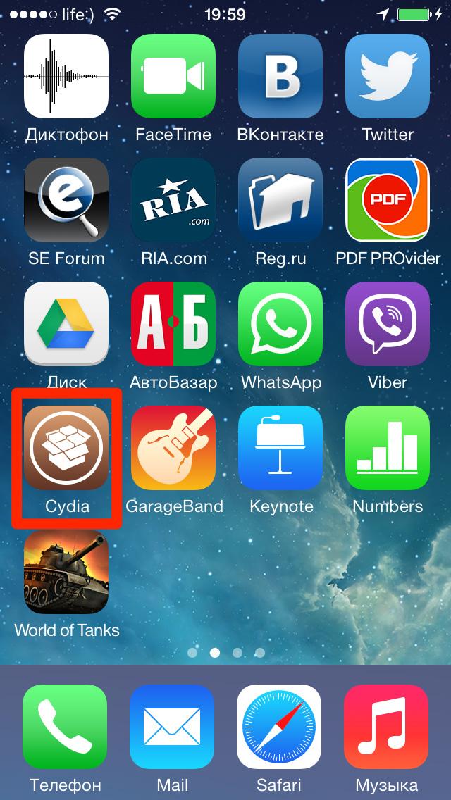 iPhone 5s с установленной Cydia