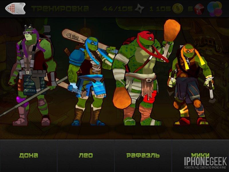 Скачать Игру Черепашки Ниндзя 2009 Через Торрент На Компьютер - фото 7