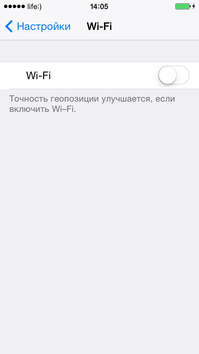 Включение Wi-Fi модуля на iPhone