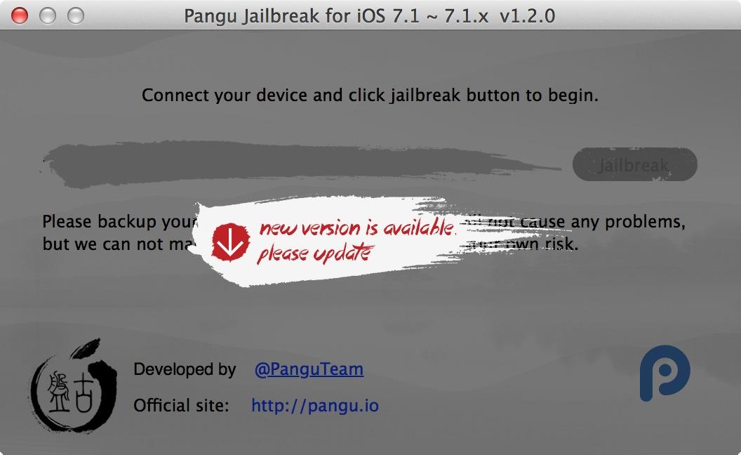 Обновление Pangu до версии 1.2.0