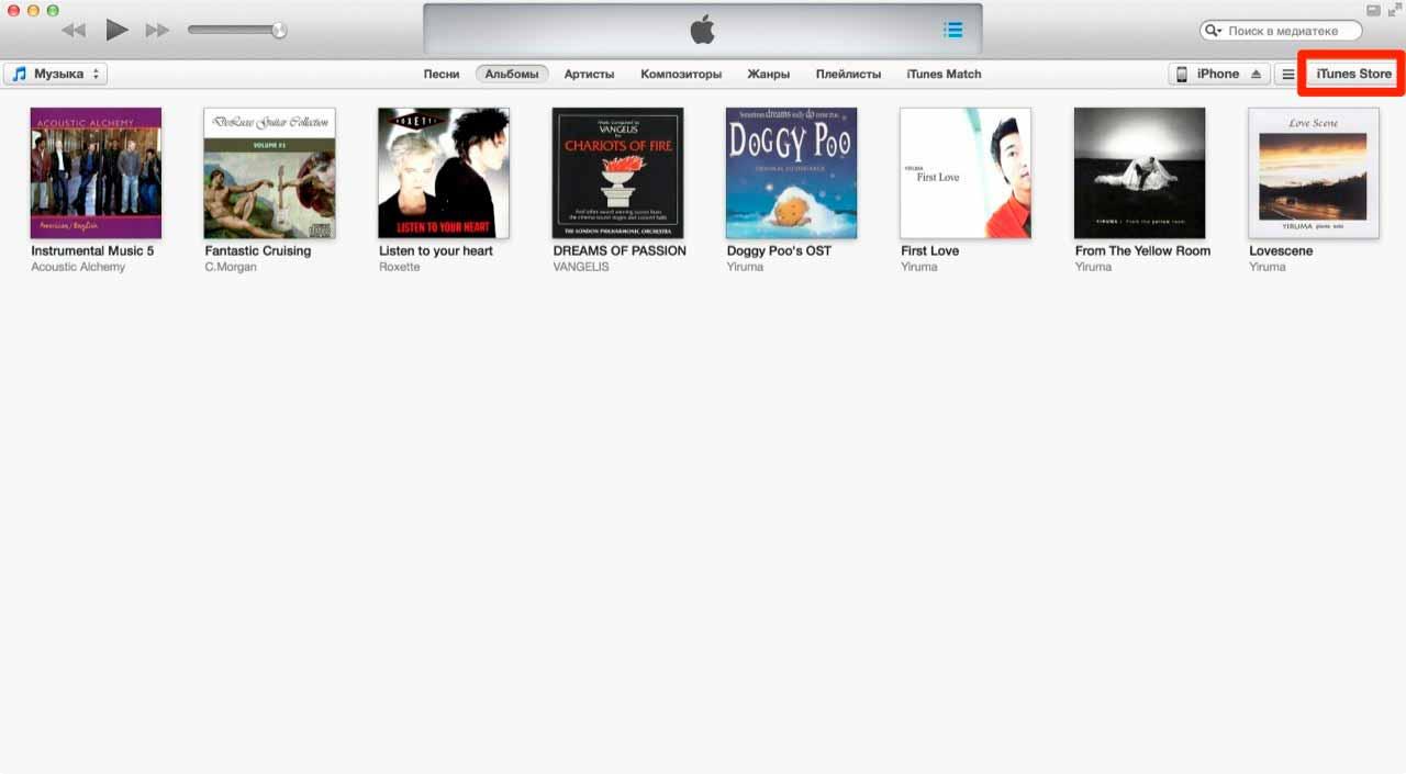 Магазин iTunes Store