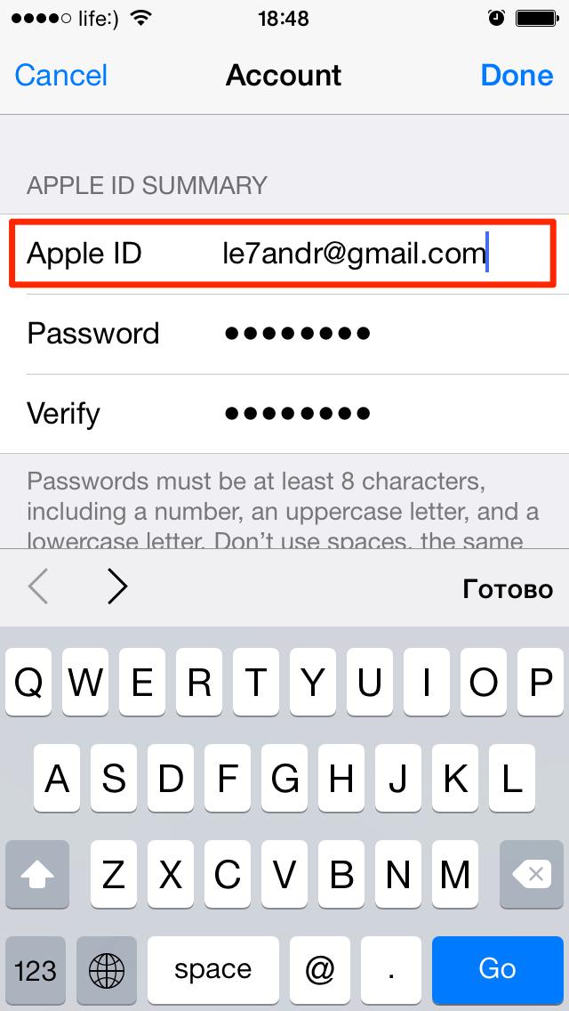 Укажите новый адрес электронной почты