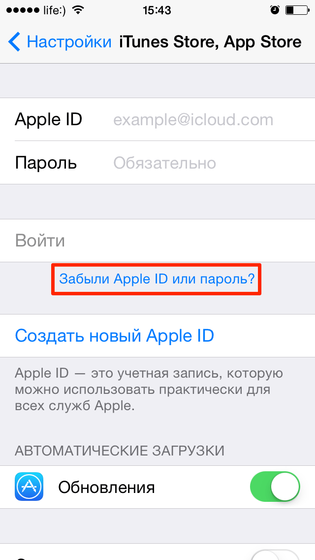 Как вводить пароль если iPhone или iPad отключен 29