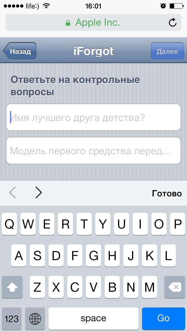 Как изменить apple id в iphone 4s - f