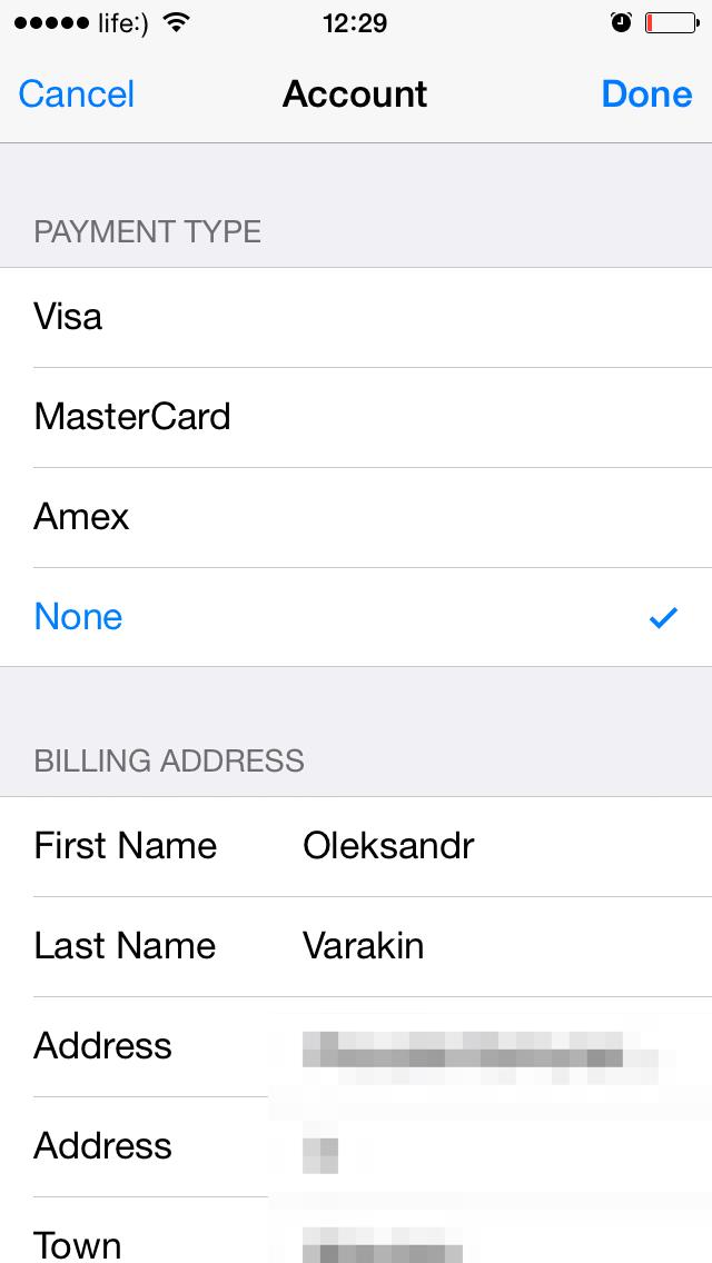 Экран для ввода платежных реквизитов по карте в Apple ID