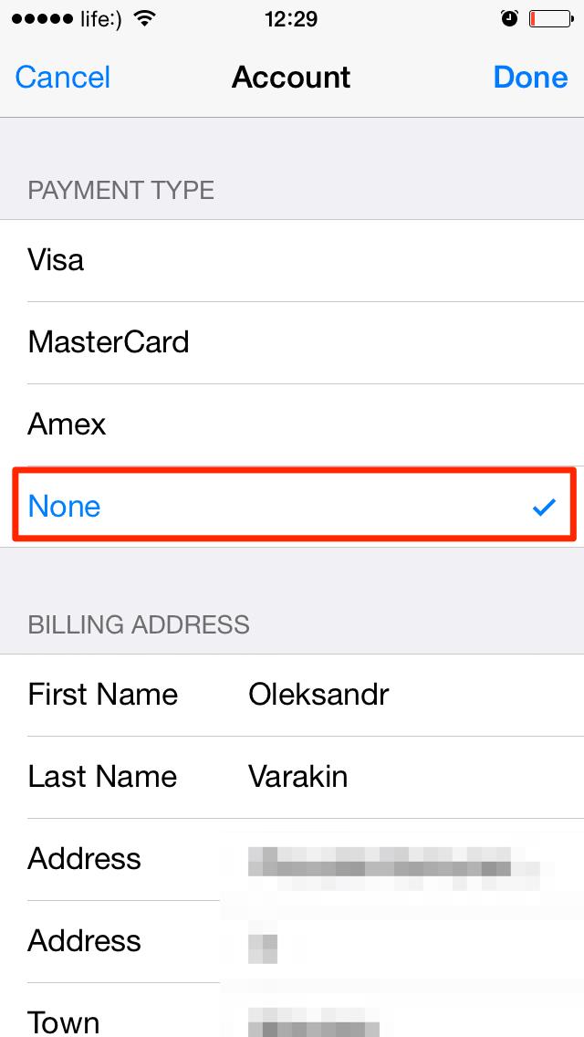 Как отвязать банковскую карту в Apple ID