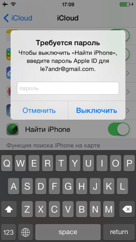 Введите Apple ID и пароль