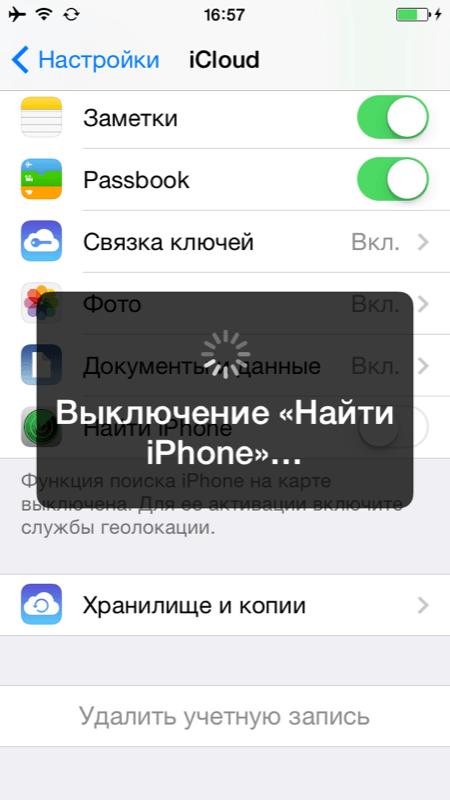 Завис телефон на функции найти айфон