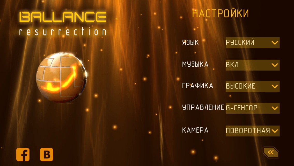 Balance Resurrection настройки