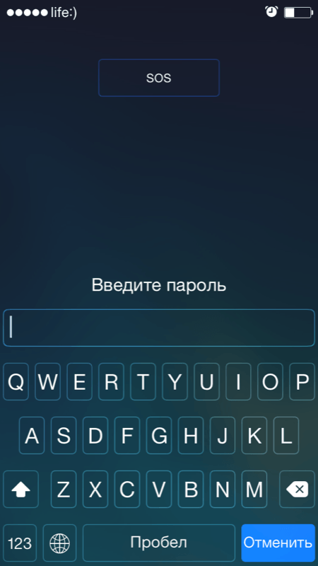 пароль на фото на айфоне