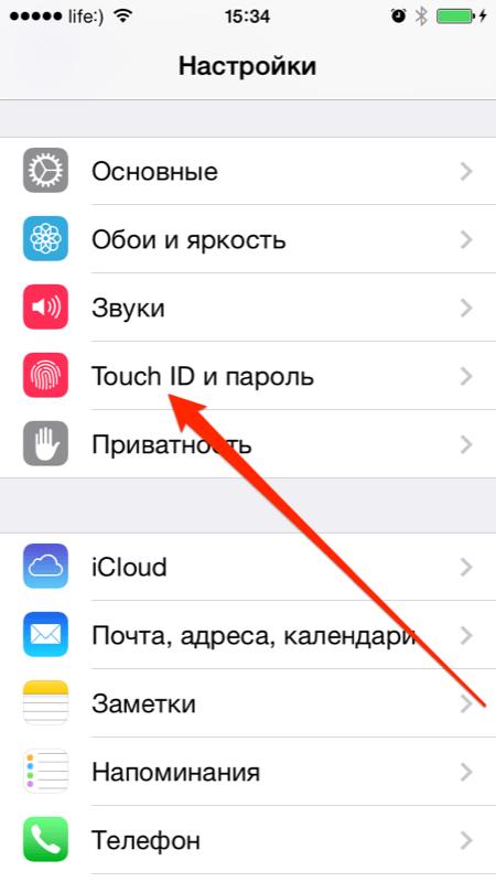 Меню Touch ID и пароль в настройках iPhone