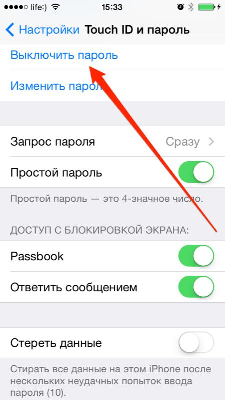 Как на айфоне 4 сделать пароль на