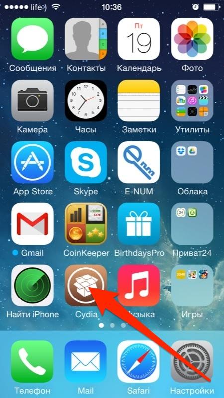 Рабочий стол джейлбрейкнутого iPhone 5s с установленной Cydia