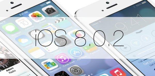 Как работает iOS 8.0.2 на iPhone 4s