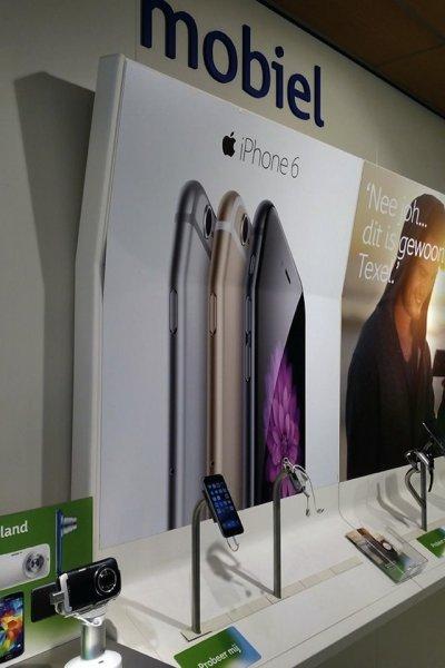 Вот как нужно рекламировать iPhone 6