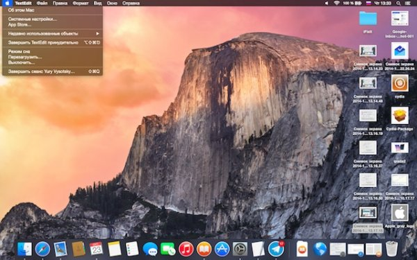 Как включить темный режим (dark mode) в OS X Yosemite