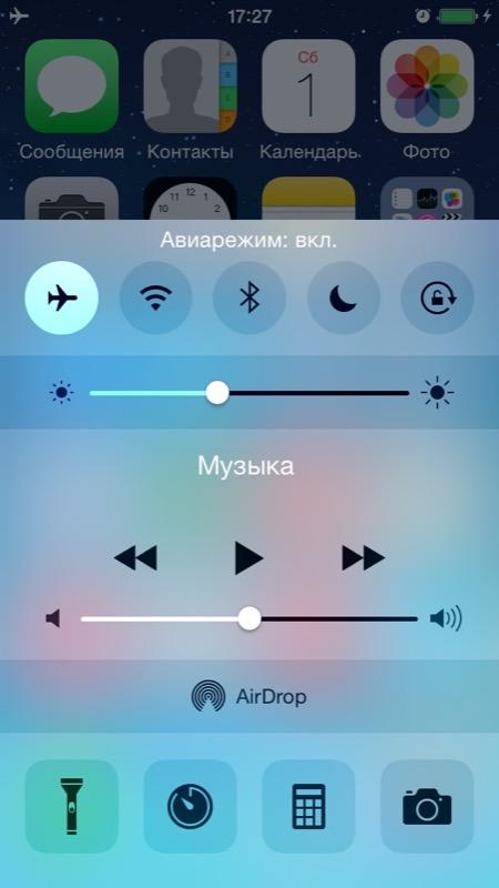 Включение Авиарежима на iPhone