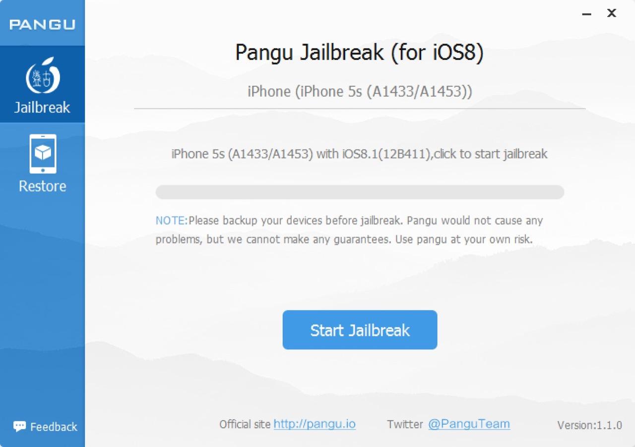 Главный экран Pangu 8