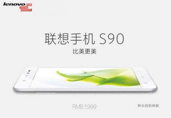 Lenovo выпустила собственный iPhone 6