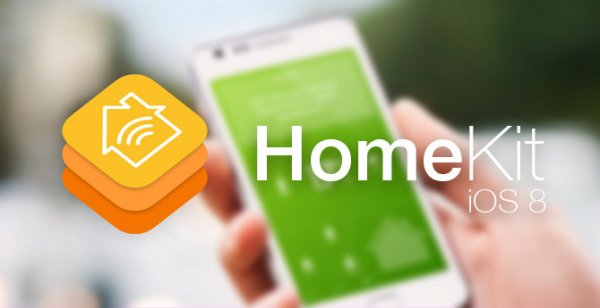 Устройства на платформе HomeKit скоро появятся в продаже