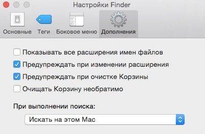 почему не очищается корзина на mac
