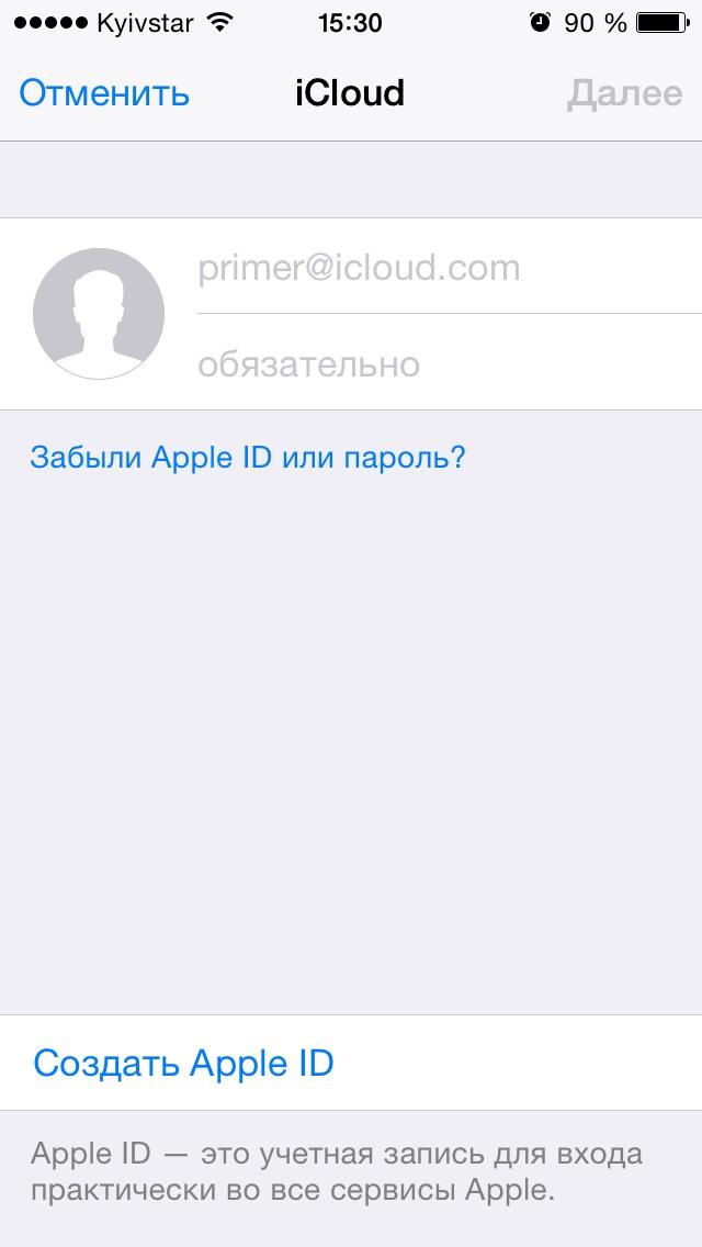 Как создать icloud на iphone s
