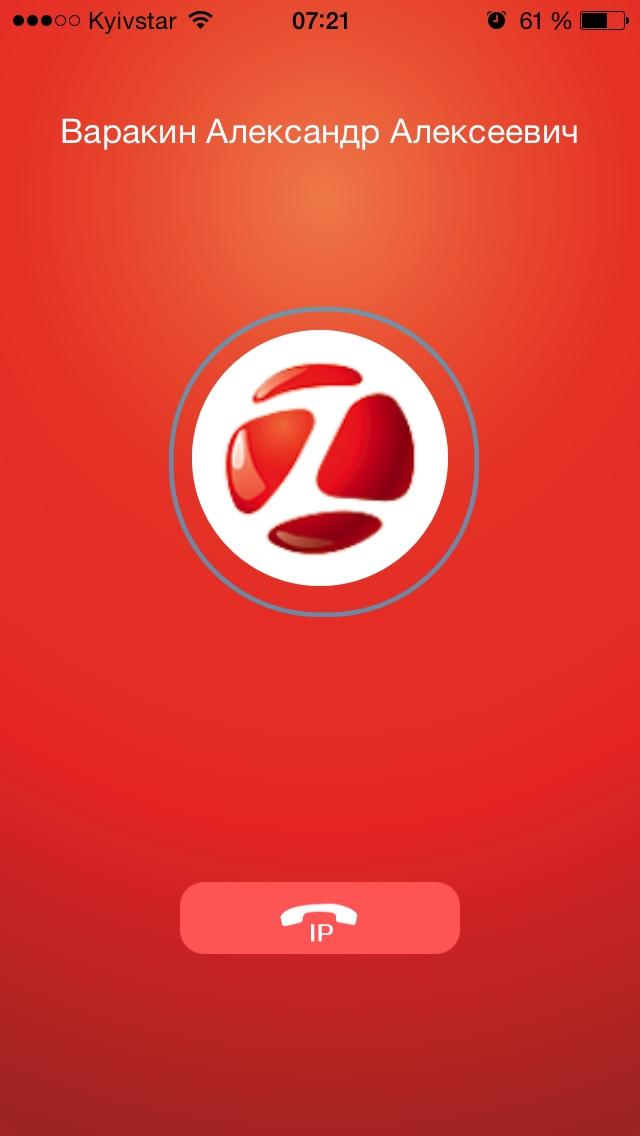 Исходящий звонок в клиенте Zadarma для iPhone и iPad