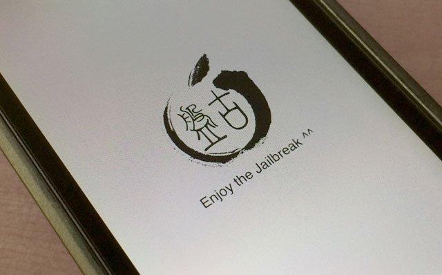 Джейлбрейк iOS 8.3 готов. Ждем публичного релиза