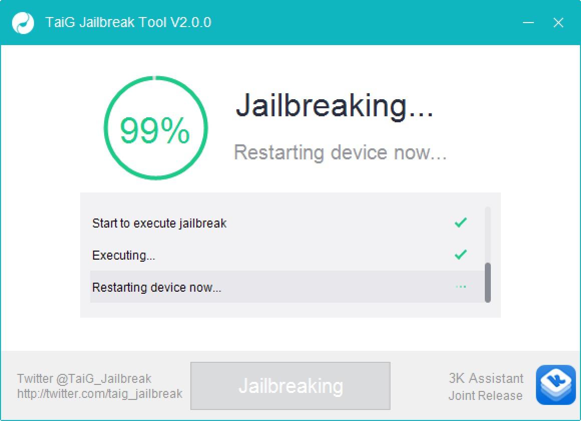 Процесс джейлбрейка iOS 8.3 на iPhone 5s