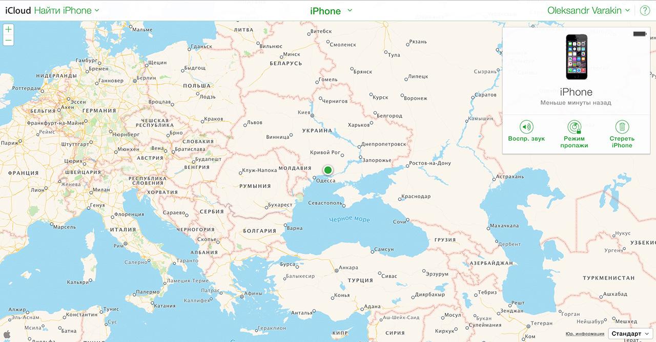 Как Найти iPhone через iCloud