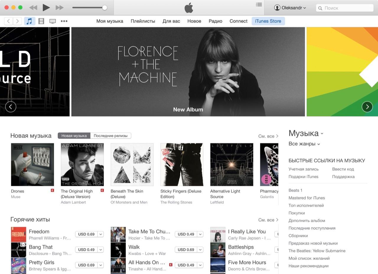 Главное окно iTunes