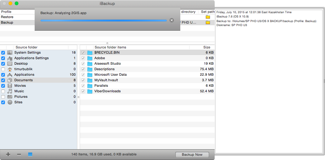 Резервное копирование с iBackup