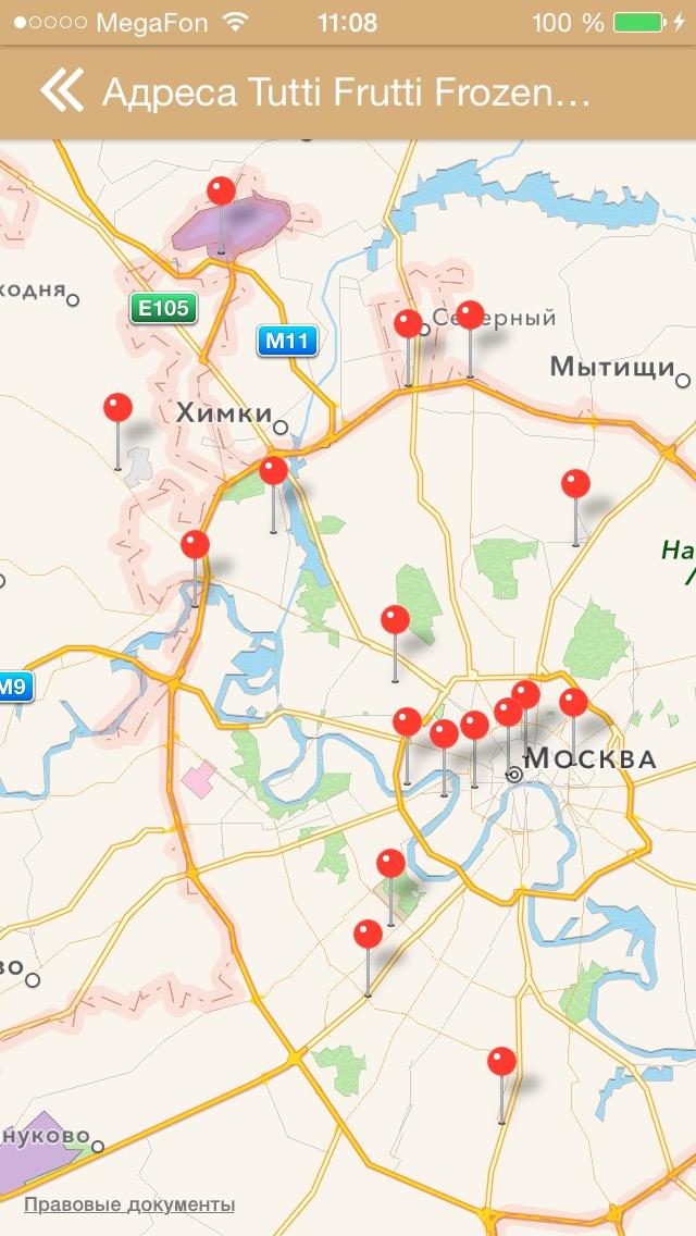Заведения на карте