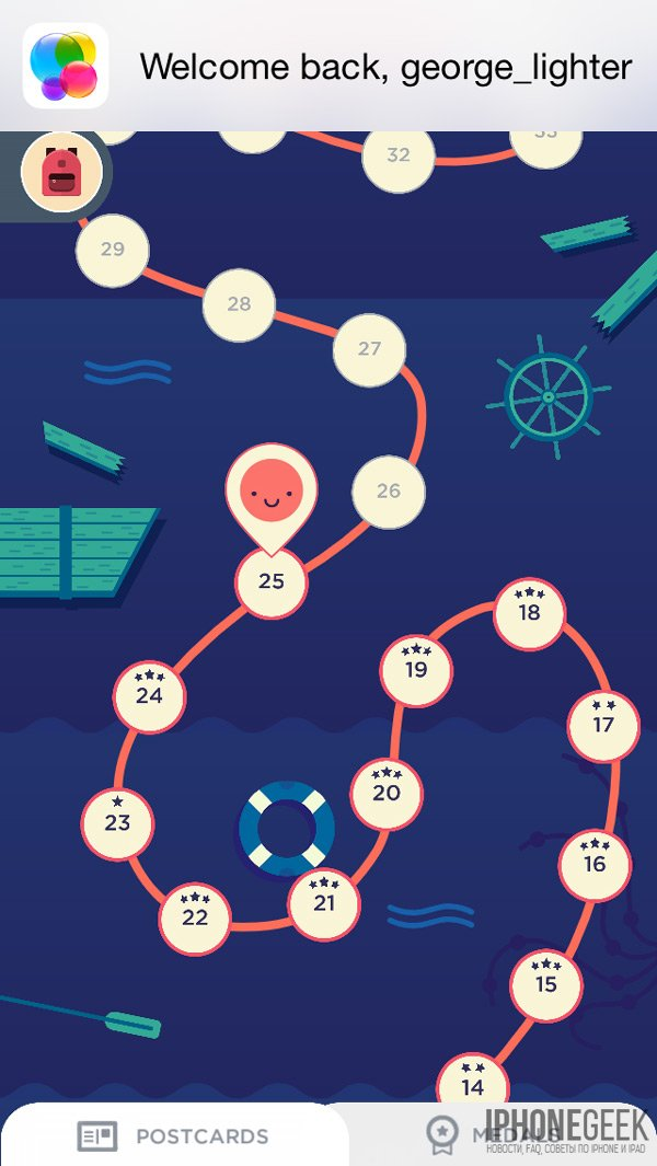 Уровни в Two Dots