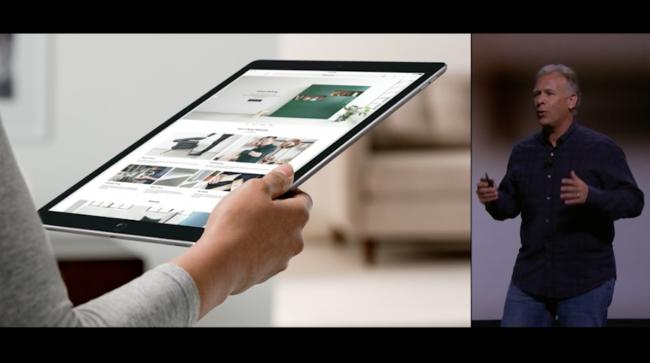 Презентация iPad Pro
