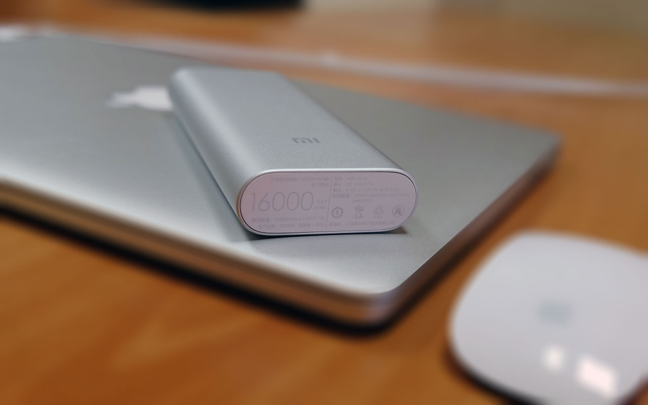 Портативная батарея Xiaomi 16000 mAh «Серебристая»