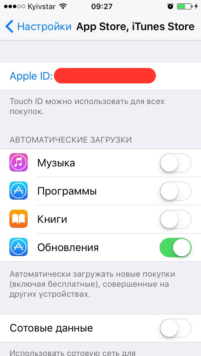 Как узнать к какому id привязан ipad