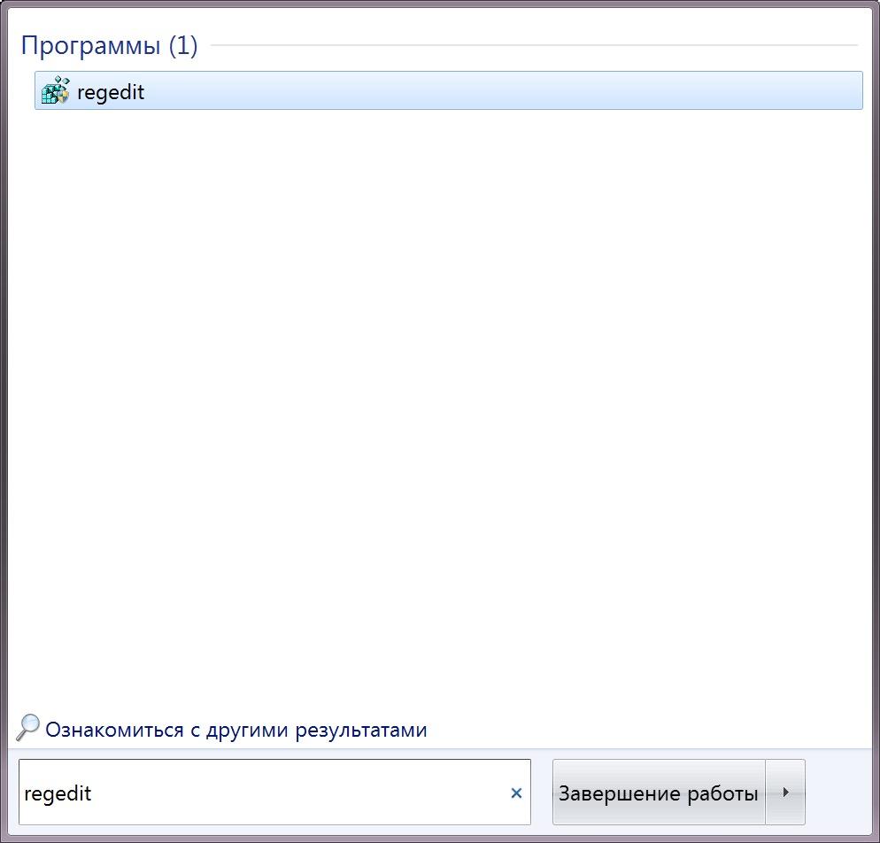 Поиск редактора реестра в Программах Windows